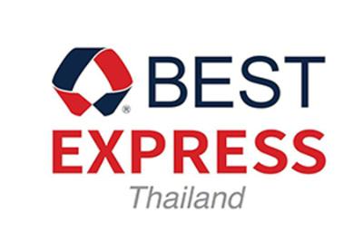 เช็คพัสดุ Best Express